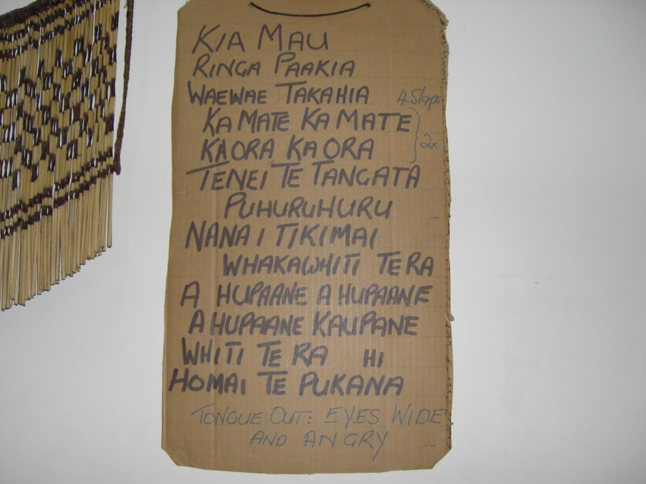 Haka Text