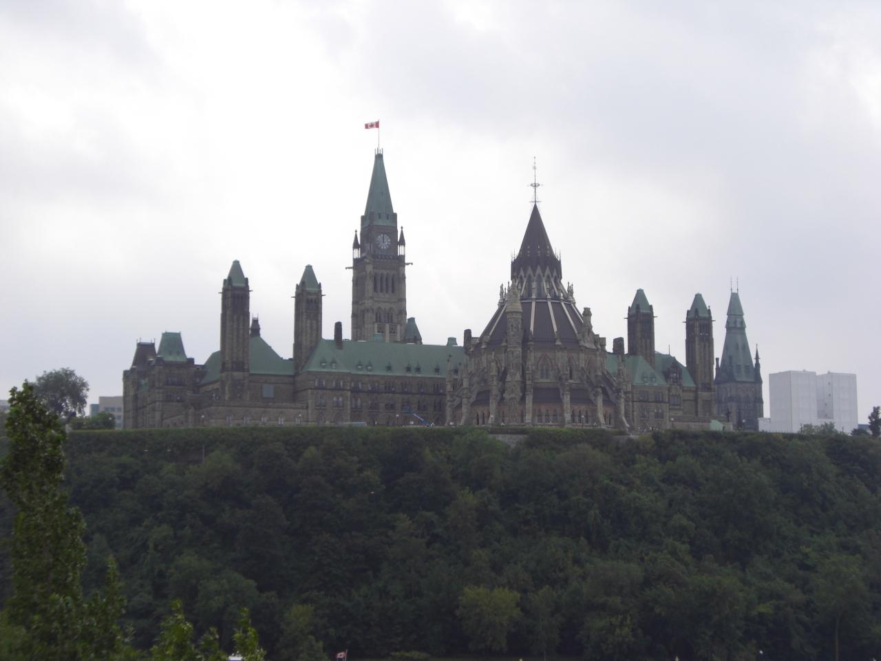 Parlament mit Bibliothek