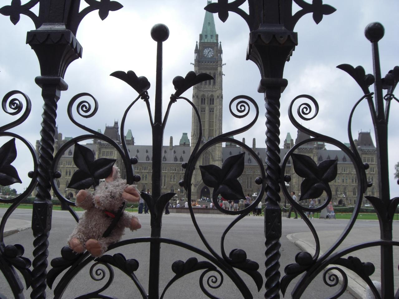 Parlament mit Friedenstower