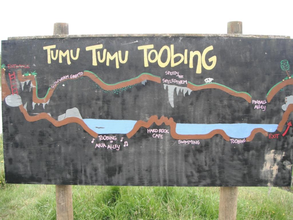 TumoTumoTubing